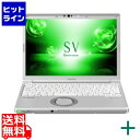 Let's note SV7 Let's note SV7 DIS専用モデル(Core i5-8250U/8GB/SSD256GB/W10P64/12.1WUXGA/電池S/Office) CF-SV7…