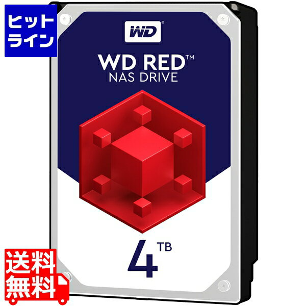 Western Digital WD Redシリーズ 3.5インチ内蔵HDD 4TB SATA6.0Gb/s IntelliPower 64MB WD40EFRX-RT2