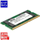 バッファロー ( BUFFALO ) PC4-2666対応 260ピン DDR4 SO-DIMM 16GB MV-D4N2666-B16G