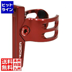 リデア ( RIDEA ) ESFCASC Mini Velo Bottole Cage Adapter(Single arm) (レッド) 147-06041【返品不可】