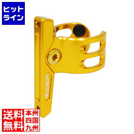 リデア ( RIDEA ) ESFCASC Mini Velo Bottole Cage Adapter(Single arm) (ゴールド) 147-06043【返品不可】