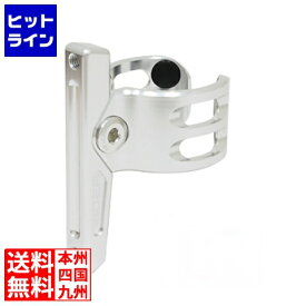 リデア ( RIDEA ) ESFCASC Mini Velo Bottole Cage Adapter(Single arm) (シルバー) 147-06045【返品不可】