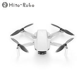 ドローン申請講座付 DJI Mavic Mini(マビック ミニ)賠償責任保険付【送料無料】 ドローン カメラ付き 初心者 スマホ 小型 子供 用 空撮 GPS drone カメラ付き 200g未満 おすすめ 199g ビジョンセンサー 3軸ジンバル 2.7Kカメラ HD動画伝送