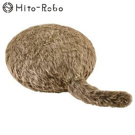Qoobo(クーボ)フレンチブラウン 【送料無料】 小型 しっぽ クッション ロボット 癒し ペット ネコ 型 介護 枕 かわいい