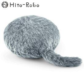 Qoobo(クーボ)ハスキーグレー 【送料無料】 小型 しっぽ クッション ロボット 癒し ペット ネコ 型 介護 枕 かわいい
