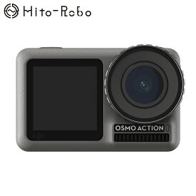 【期間限定 値下げ】【国内正規品】送料無料 DJI Osmo Action(オズモ アクション) カメラ 小型 4K アクションカメラ デジカメ おすすめ HDR動画 撮影 映像 手ブレ補正 防水 アクションカメラ プレゼント ギフト