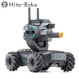【国内正規品】 DJI RoboMaster S1 スターターセット(ロボマスター エスワン スターター セット)ラジコン プログラミング 教育用 子供 ロボット 工学 戦車型 陸上 ゲーム 学習 4WD FPV AI【送料無料】