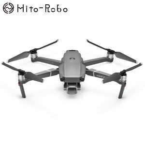 ドローン申請講座付 国内正規品 DJI Mavic 2 Pro(ディージェイアイ マビック 2 プロ)賠償責任保険付【送料無料】 ドローン カメラ付き 初心者 スマホ 小型 空撮 GPS drone 4K おすすめ