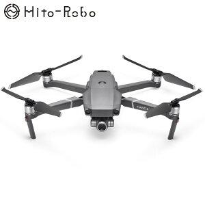 ドローン申請講座付 国内正規品 DJI Mavic 2 Zoom(マビック 2 ズーム)賠償責任保険付【送料無料】 ドローン カメラ付き 初心者 スマホ 小型 空撮 GPS drone