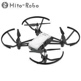 【国内正規品】【送料無料】 RYZE Tech TELLO(テロー)カメラ付き 小型 子供用 トイドローン HD動画 ドローン カメラ付き 初心者 スマホ 空撮 GPS drone 200g以下