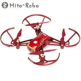 【国内正規品】送料無料 RYZE Tech Tello Iron Man (テロー アイアンマン エディション) カメラ付き 小型 子供用 トイドローン HD動画 ドローン 初心者 スマホ 空撮 GPS drone 200g以下 セール