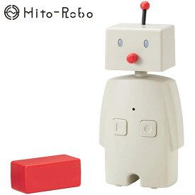 【送料無料】 BOCCO ボッコ コミュニケーションロボット