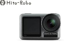 大量入荷【ハッピーOSMO ハロウィンキャンペーン対象製品】DJI Osmo Action(オズモ アクション)※今だけOsmo Action バッテリー付き