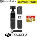 【新製品】【MicroSD32GB付】DJI Pocket 2 Creator Combo (オズモ ポケット 2 クリエーターコンボ )国内正規品 送料…