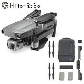 国内正規品 DJI Mavic 2 Pro + Mavic 2 Fly Moreキット(マビック 2 プロ+フライ モア キット)賠償責任保険付【送料無料】 ドローン カメラ付き 初心者 スマホ 小型 空撮 GPS drone 4K