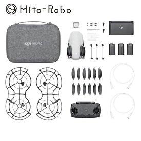 DJI Mavic Mini Fly More Combo(マビック ミニ フライモアコンボ)賠償責任保険付 送料無料 ドローン カメラ付き 初心者 小型 空撮 GPS drone 200g未満 199g 2.7K HD動画伝送 国内正規品