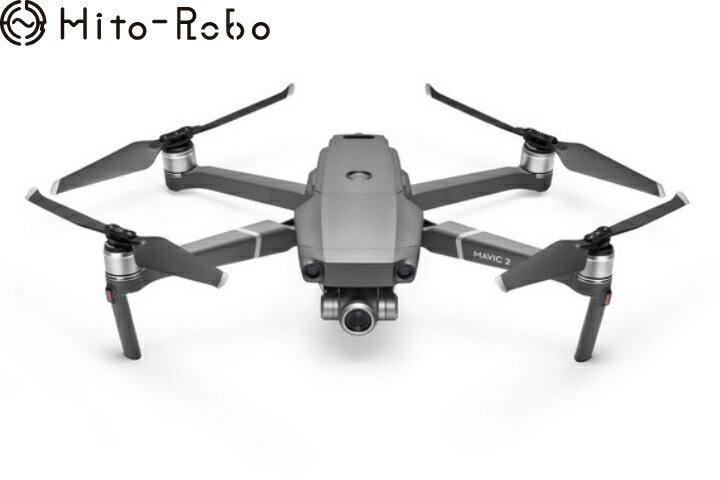 【期間限定 エントリーでポイント10倍+SPU】DJI Mavic2 Zoom(マビック2ズーム)損害賠償保険付【送料無料】 ドローン カメラ付き 初心者 スマホ 小型 空撮 GPS drone