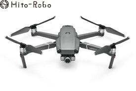 【在庫僅か】DJI Mavic 2 zoom 機体(マビック2ズーム エアクラフト) ドローン カメラ付き