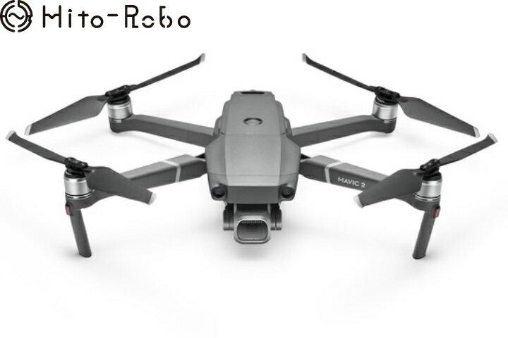 【期間限定 エントリーでポイント10倍+SPU】DJI Mavic 2 Pro + Mavic 2 Fly Moreキット(マビック2プロ+フライ モア キット)損害賠償保険付【送料無料】 ドローン カメラ付き 初心者 スマホ 小型 空撮 GPS drone