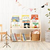 表紙が見える絵本棚完成品木製日本製Mサイズ横幅70cm