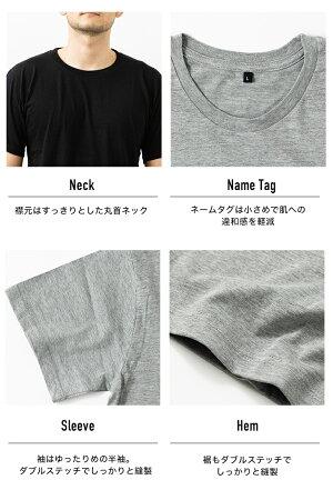 Tシャツ半袖綿100%V首【14126】メンズインナーウェア下着肌着男性用旦那彼氏父親カラフル