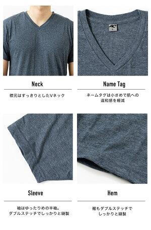 【楽天ランキング入賞!!】10枚セット!!Tシャツ半袖綿素材【14165】メンズインナーウェア肌着男性用旦那彼氏父親おうちおうちコーデ父の日