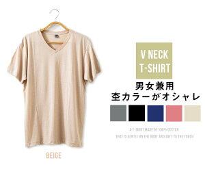 【楽天ランキング入賞!!】まとめ買い10枚セットTシャツ半袖MLLL3L綿素材メンズインナーウェア肌着男性用旦那彼氏父親おうちおうちコーデ父の日【14165】
