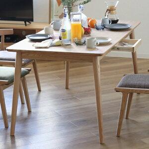 ダイニングテーブル テーブル 木製 幅150cm 高さ75cm 4人掛け 引き出し付き 天然木 アッシュ材 単品 4人用 収納付き ダイニング家具 北欧 ナチュラル シンプル