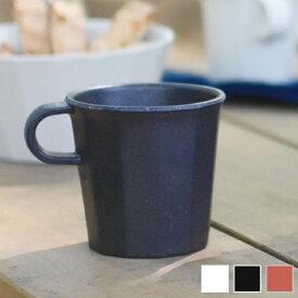 マグカップ 300ml コップ キントー KINTO アルフレスコ ALFRESCO プラスチック製