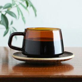 コーヒーカップ ソーサー セット 270ml キントー KINTO SEPIAシリーズ ガラス 食器 耐熱