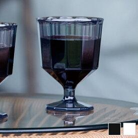 ワイングラス 250ml コップ キントー KINTO アルフレスコ ALFRESCO プラスチック製