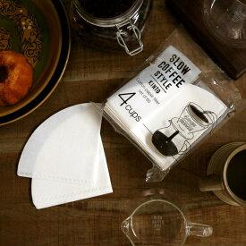 キントー KINTO コーヒーフィルター 円錐 4杯用 コットンペーパーフィルター 4cups SLOW COFFEE STYLE 60枚入り