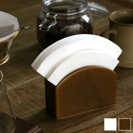 キントー KINTO ペーパーフィルタースタンド SLOW COFFEE STYLE