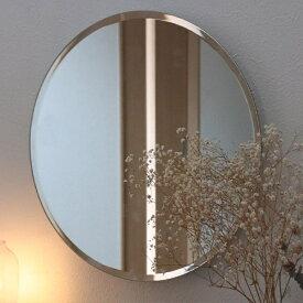 鏡 壁掛け 丸 ウォールミラー 直径 50cm ノンフレームミラー SUC