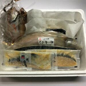 【干物セット お歳暮】送料無料 プレミアム 7種 贈答用 金貨サバ のど黒 高級 贈り物 プレゼント 美味しい