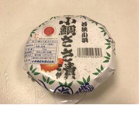 小鯛のささ漬 樽入り たい タイ お土産 福井名産