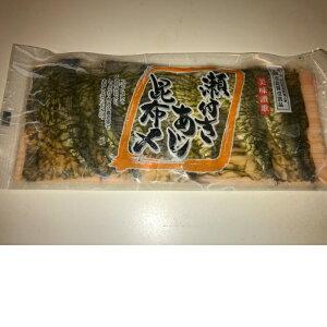 アジ昆布〆 100g 背付き 寿司 寿司ネタ すし 刺身 冷凍食品 載せるだけ刺身
