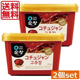 【送料無料】スンチャン コチュジャン(500g)×2個韓国料理 おうち時間 スパイス 韓国食材 調味料 ソース