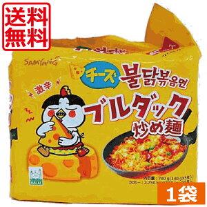 三養 チーズブルダック 炒め麺 炒め麺 140g (5食パック) ×1袋 韓国食品 韓国料理 激辛 インスタント麺 袋ラーメン 韓国ラーメン チーズ