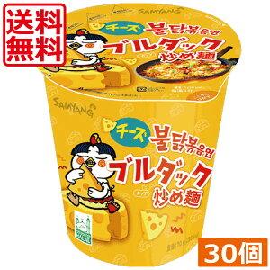 三養 サムヤン チーズブルダック炒め麺 カップ麺 70g(15個) ×2ケース 韓国食品 韓国料理 激辛 インスタント麺 袋ラーメン 韓国ラーメン