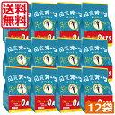 【送料無料】日本食品製造 オーツクイッククッキング 500g ×12袋 オートミール 日食