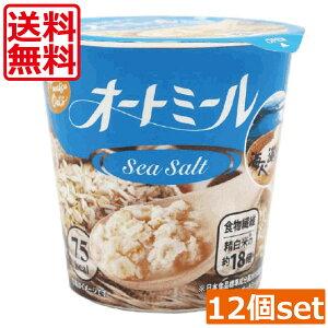 【あす楽対応】【送料無料】旭松食品 オートミール 海人の藻塩 19.7g ×12個