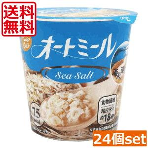 【あす楽対応】【送料無料】旭松食品 オートミール 海人の藻塩 19.7g ×24個
