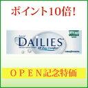 Dailiestc_1