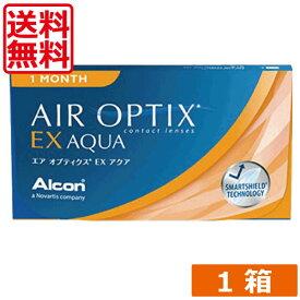 コンタクトレンズ 1か月 (送料無料)!エアオプティクスEXアクア(O2オプティクス)×1箱(チバビジョン) エアオプティクス 処方箋不要 エアオプ 日本アルコン エアオプティクスex
