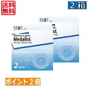 Medaplus2 p2