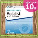 Medplus1