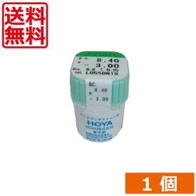 (送料無料)HOYA(ホヤ)ハードEX(H-EX)×1枚 ハード
