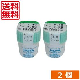 ハードコンタクトレンズ HOYA(ホヤ)ハードEX ×2枚送料無料