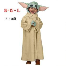 ハロウィン コスプレ 仮装 ヨーダ 子供用 Tod コスプレ 衣装 ハロウィン 仮装 コスチューム 子供 スターウォーズ グッズ こども 映画キャラクター 子ども用 パーティーグッズ キッズ Yoda